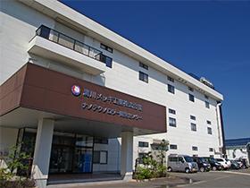 ナノテクノロジー開発センター