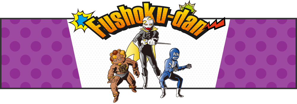 Fushoku-dan